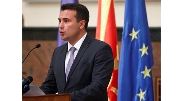 Скопие готово да признае за българския произход по идея на Португалия?