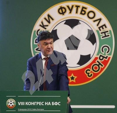 Михайлов започва нов, 4-годишен мандат и ще управлява българския футбол до 2022 г. СНИМКА: 24 часа