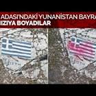 """""""Прото тема"""": Анкара пусна химна на Турция над гръцкия остров Кастелоризо"""