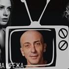 Колаж Сатиричен театър