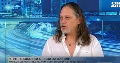 """Кадър """"България Он Еър"""""""