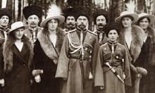 100 г. след разстрела Русия проверява има ли еврейски заговор срещу Романови