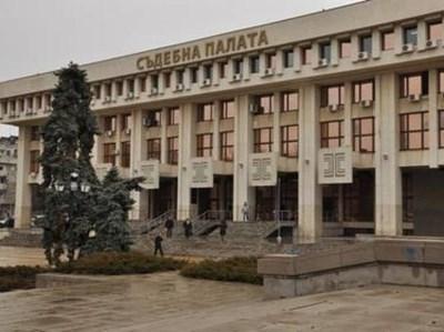 Съдът в Бургас СНИМКА: Архив