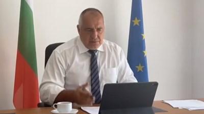 Борисов и членовете на Министерския съвет ще проведат чрез видеоконферентна връзка правителствено заседание утре. Снимка: Фейсбук