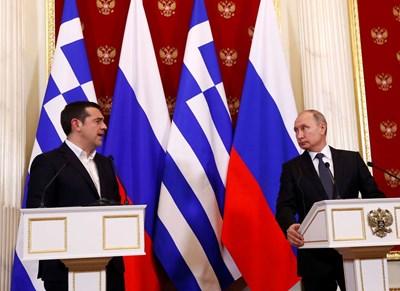 Алексис Ципрас и Владимир Путин Снимка: Ройтерс