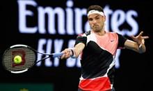 Григор срещу американец на Australian Open