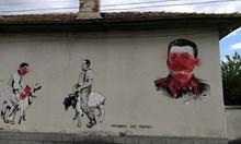 Старо Железаре лъска Сталин, баба Велика се кипри до Тачър (снимки)