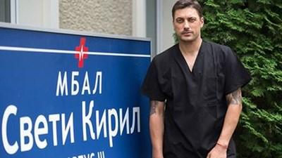 Владо Карамазов в новия сезон на сериала