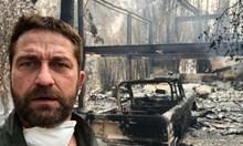 Къщите на Джерард Бътлър и Майли Сайръс изпепелени от пожара в Малибу (Обзор)