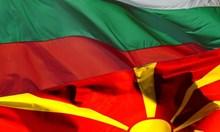 Ако едните се зоват българи, а другите македонци, но се разбират - тогава за два езика ли говорим?