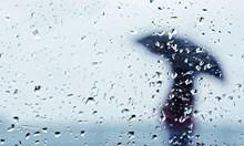 Искам да кажа, че малко вали, не е достатъчно