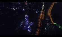Странно изглеждащ небостъргач