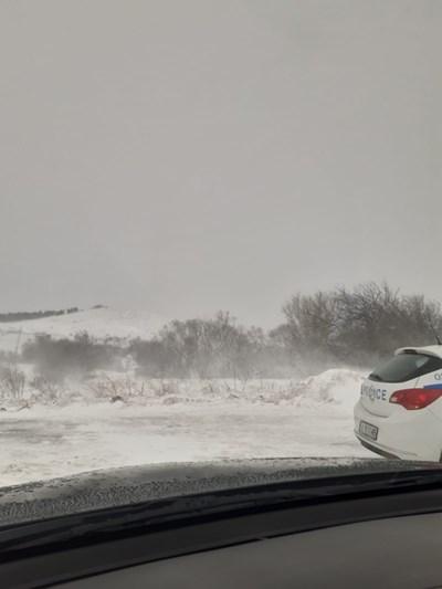 Пътят Брястовец-Рудник е затворен.