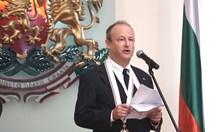 Посланик Рубин: Напускам България с удовлетворение за свършената работа (Снимки)