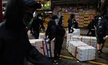 Протестите в Хонконг продължават