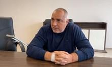 Вижте предложенията за кабинет на ГЕРБ-СДС, които Борисов представи от болницата