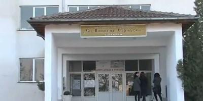 Училището в село Дебрен Кадър: NOVA