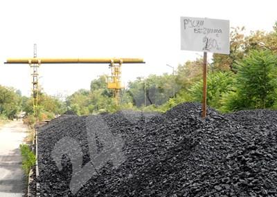 От идващата зима въглищата вече ще трябва да отговарят на по-високи екологични критерии. СНИМКА: 24 часа