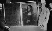 Най-дръзките обири на произведения на изкуството
