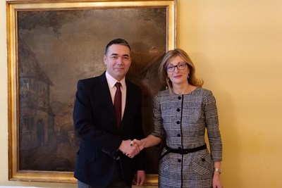 Никола Димитров и Екатерина Захариева СНИМКА: МВнР