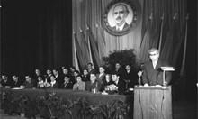 Удавят в кръв тютюневата стачка в Пловдив през 1953 г.
