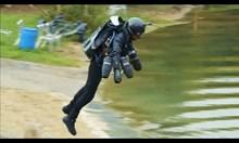 Летящ костюм