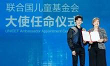 Китайски певец бе избран за посланик на УНИЦЕФ