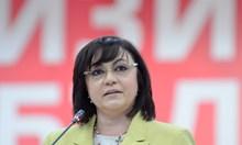 БСП разцепена на три - между Станишев, Корнелия и независими