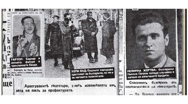 Гангстери отвличат българин в Париж. Той е собственик на голям магазин във френската столица