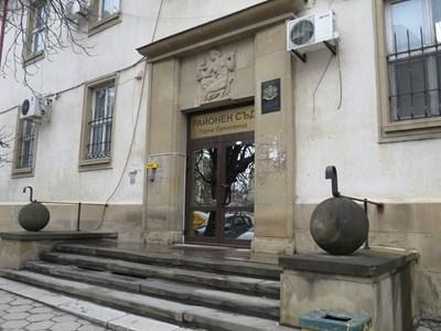 Съдът в Горна Оряховица СНИМКА: Дима Максимова