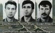 Любовна афера с дипломат разкрива терористите от гара Буново