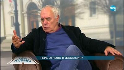 Андрей Райчев КАДЪР: Нова тв
