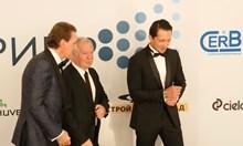 Вижте кои са победителите в годишните награди на КРИБ (Видео)