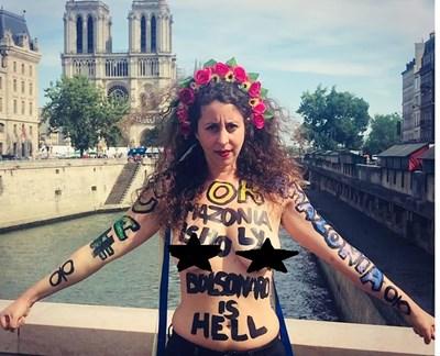 Снимки: FEMEN sweden