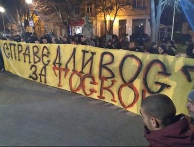 """Феновете на """"Ботев"""" пускат отворено писмо до Премиера и до най-важните институции в България"""