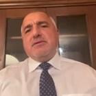 Борисов: Ваксините идват през април, Мутафчийски ще ни представлява пред ЕС