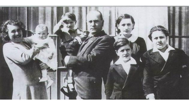 """Мусолини имал над 60 любовници и десетина деца. Въпреки ежедневните изневери до смъртта си той обитава със съпругата си римската """"Вила Торлония"""" срещу наем от 1 лира"""