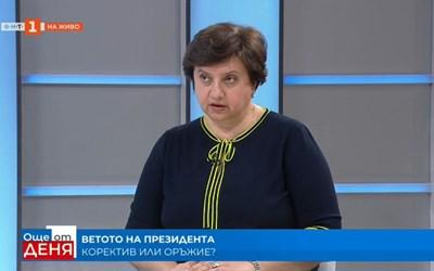 Иванка Иванова. Кадър БНТ