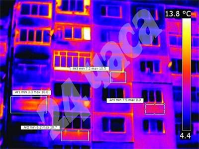 Термовизионни камери заснемат къде се топли. Това е един от начините да се хванат крадци на парно. СНИМКА: 24 часа