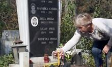 Само кръстени покойници в списъка за молитви при свещеника за Задушница