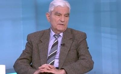 Академик Богдан Петрунов Кадър: Канал 3