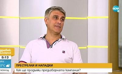 Росен Йорданов. Кадър Нова тв