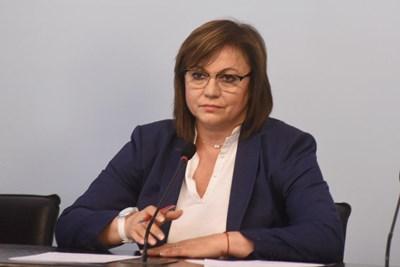 Лидерът на БСП Корнелия Нинова  Снимка: ВЕЛИСЛАВ НИКОЛОВ