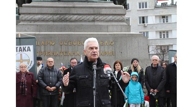 Сидеров на Трети март: Западът беше с поробителя, а Русия ля кръв за нас