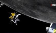 """""""Чан'ъ-5"""" е готова за кацане на Луната"""