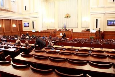 Основното възнаграждение на депутатите се увеличава със 108 лв.