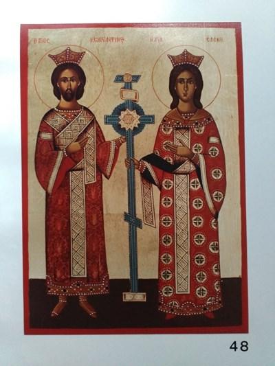 Честваме Св. св. Константин и Елена