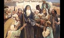 Иван Рилски - син на цар Симеон или беден монах?