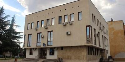 Районният съд в Свиленград