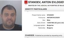 Антон Бирмата се предаде в спецпрокуратурата